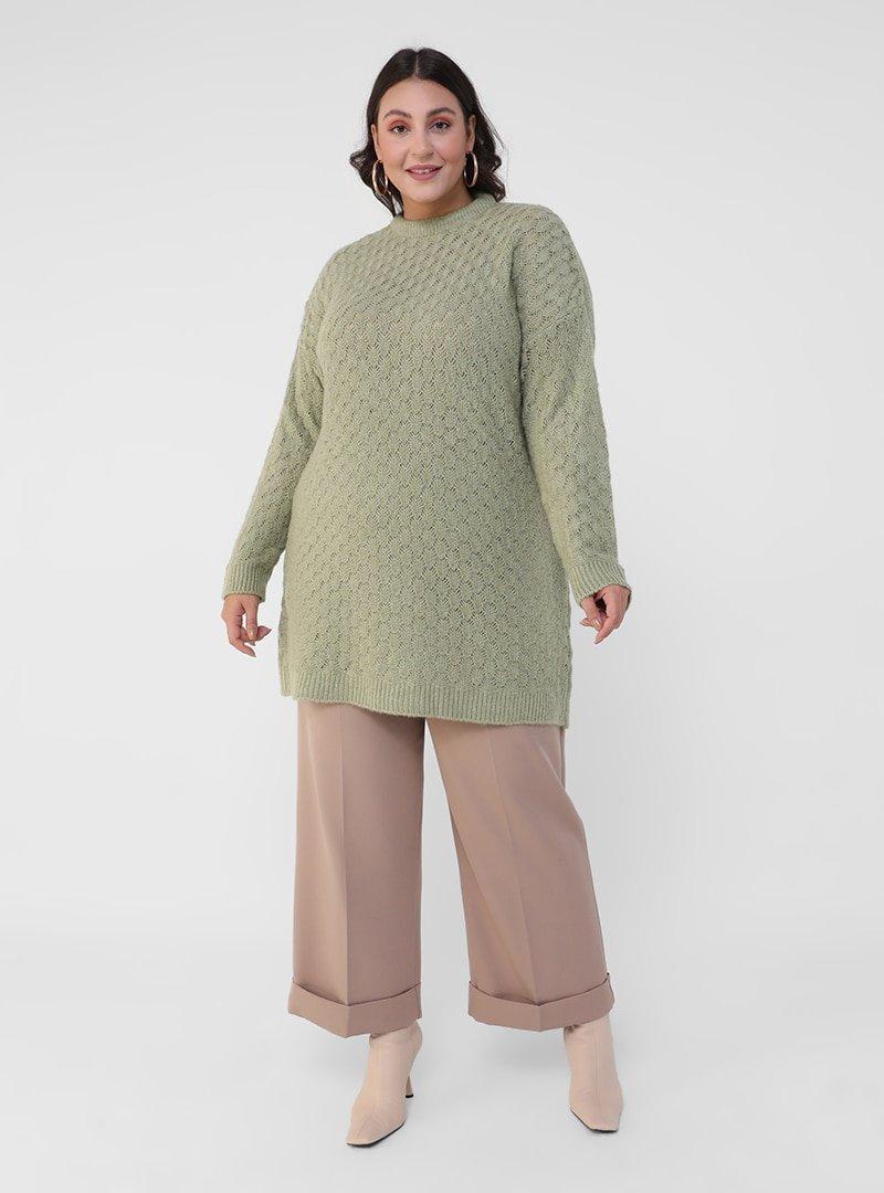 Alia Latte Büyük Beden Beli Lastikli Pantolon
